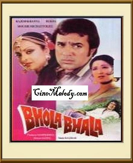 Bhola Bhala  1978