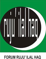Jaal Haq Wa Zahaqal Bathil - Innal Baathila Kaana Zahuqa