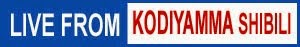 LIVE FROM KODIYAMMA SHIBILI 7 PM IST