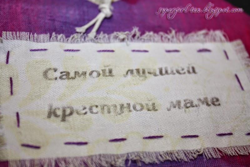 делаем надпись на ткани сами