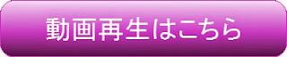 http://bit.ly/itikawawaresan