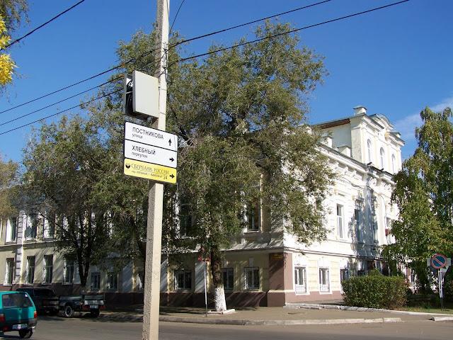 городская усадьба Зарывнова