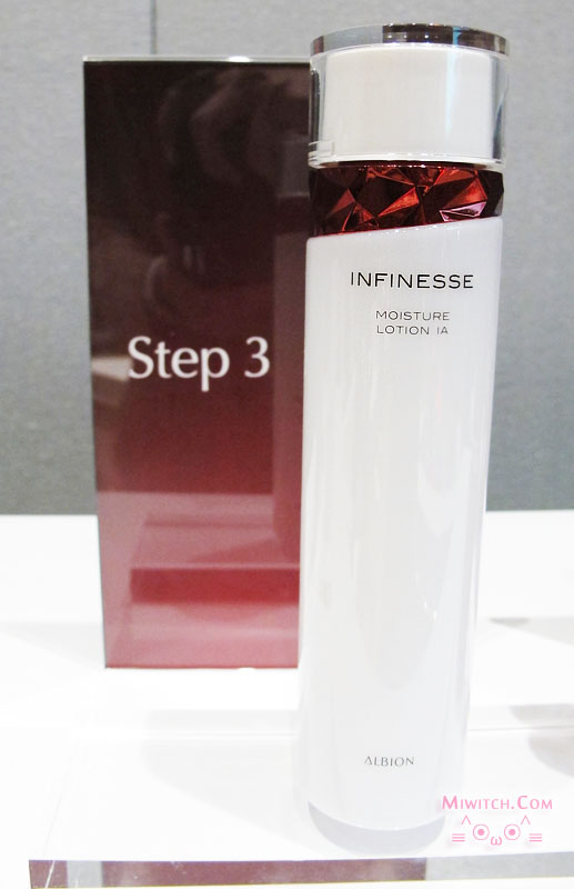 Albion Infinesse Skin care Step 3 Moisture Lotion IA