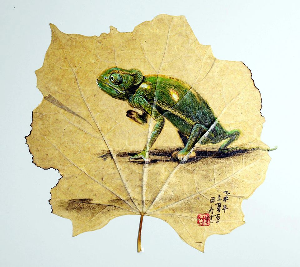 03-Chameleon-Pang Yande-Leaf-Painting-Folk-Art-and-Environmental-Protection-www-designstack-co