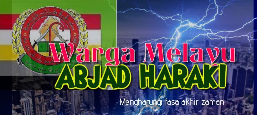 ABJAD MALAYSIA