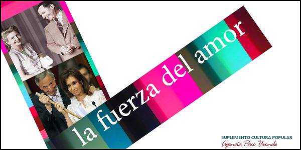 http://4.bp.blogspot.com/-iiMe3tKOlAc/UR6qdrJWmCI/AAAAAAAAChE/7DcChyJ8c3s/s1600/la+fuerza+del+amor.jpg