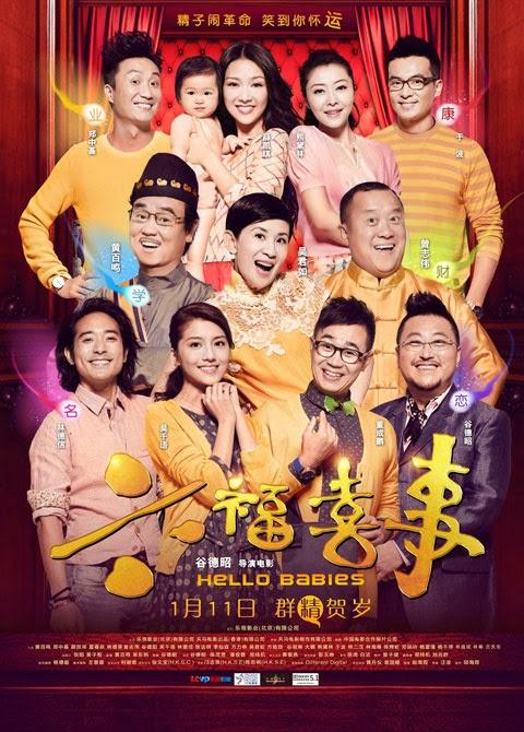 xem phim Xin Chào Baby - Hello Babies 2014  full hd vietsub online poster