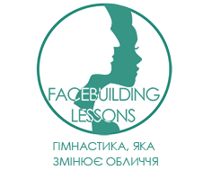 Facebuilding Lessons