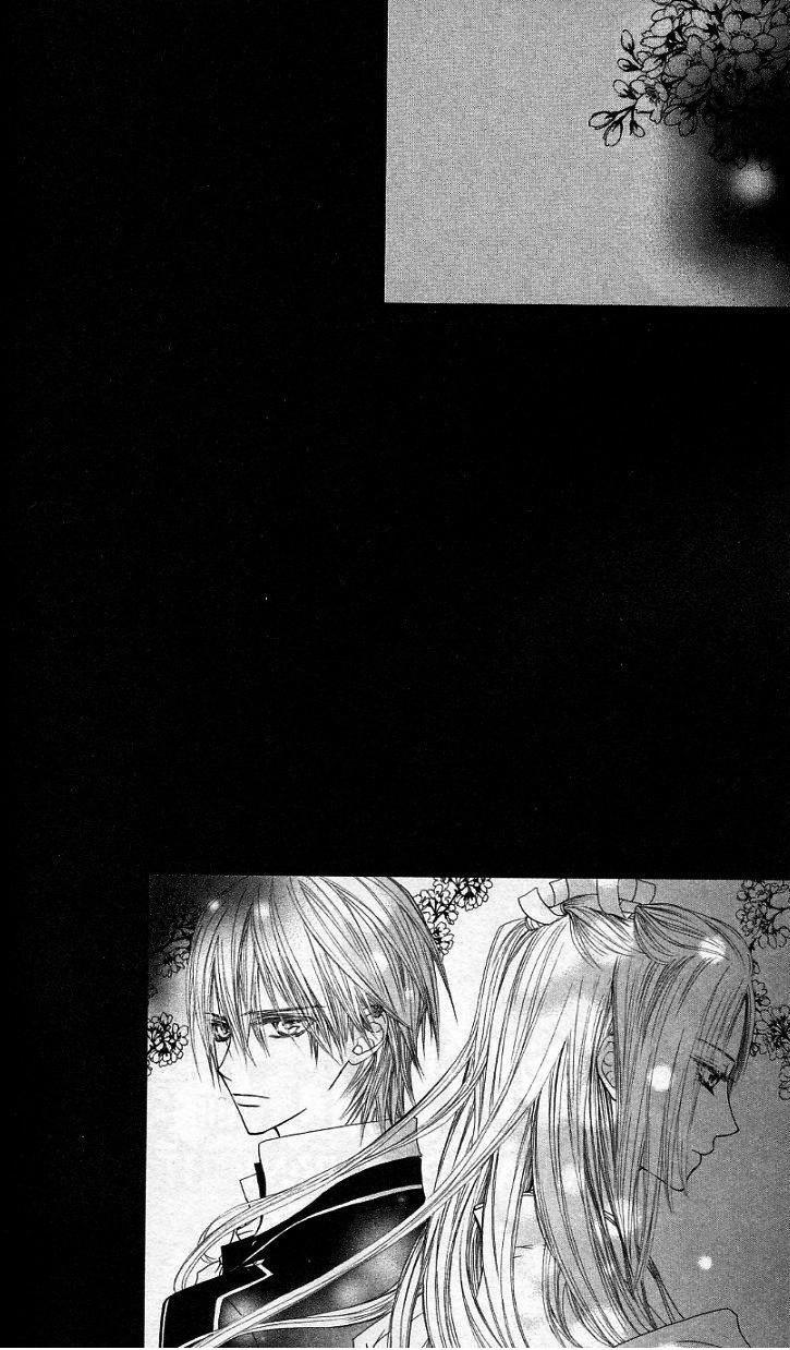 Vampire Knight Chapter 20 - Trang 1