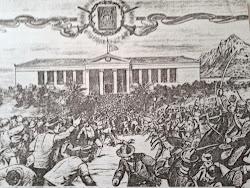 ΑΘΗΝΑ/ΕΥΑΓΓΕΛΙΚΆ 1903