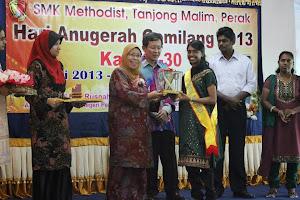 Anugerah Gemilang Tokoh Murid MES 2012