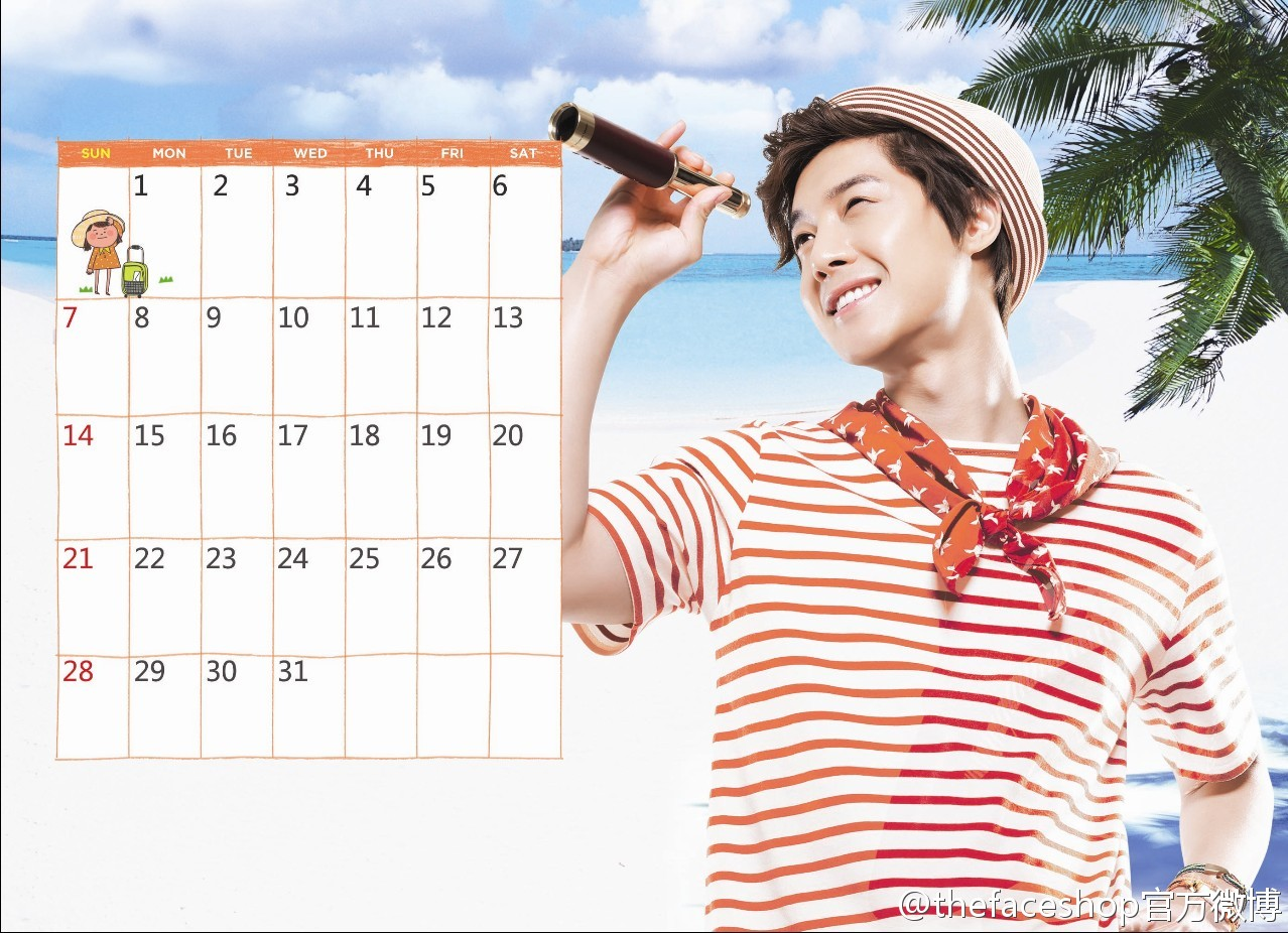 Kim Hyun Joong - THEFACESHOP Weibo Update July 2013 Calendar Wallpaper