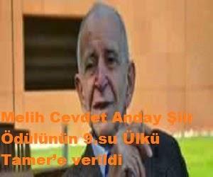 9. Melih Cevdet Anday Şiir Ödülü Ülkü Tamer'e verildi