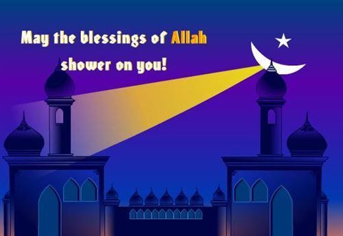 Beautiful Ramadan Greeting Cards: Cartoon Picture With A Ramadan Greeting Wish