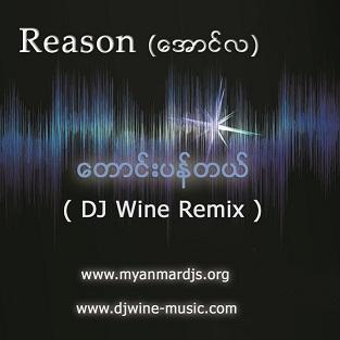 Myanmar Remix Songs Download,Aung La