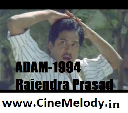 Adam Telugu Mp3 Songs Free  Download -1994