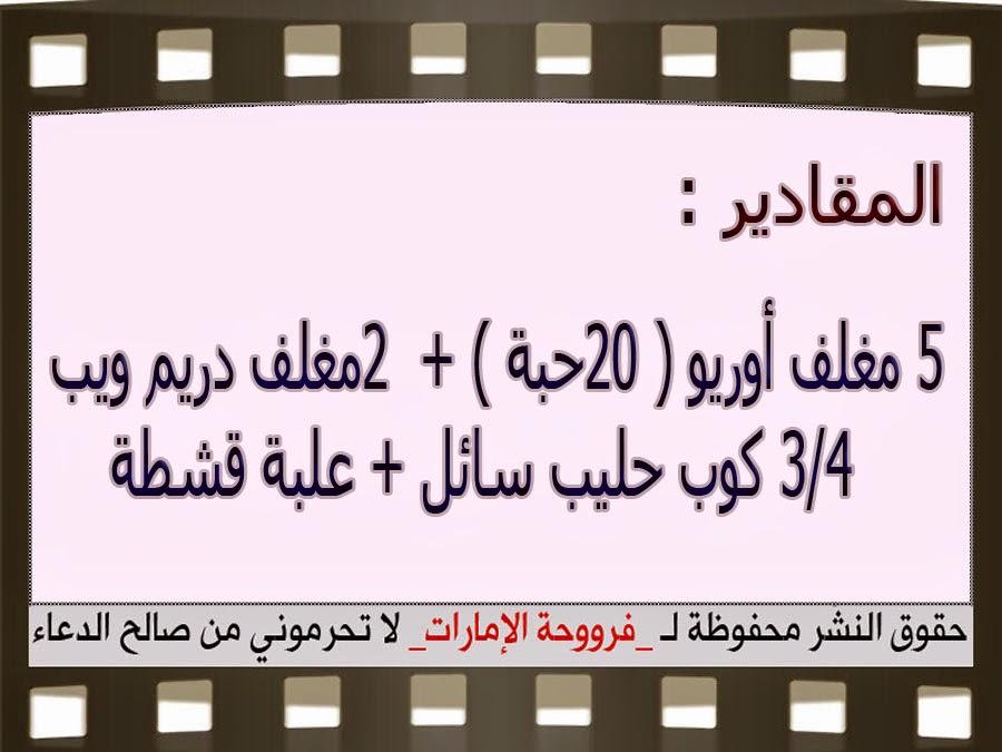 http://4.bp.blogspot.com/-ijrQrzOgaYA/VLp2CL_AIyI/AAAAAAAAFqc/4w-ATa-N420/s1600/3.jpg