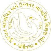 Gujarat SSC Time Table 2016