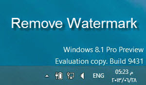 لوندوز 8 Remove watermark Windows 8.1 Preview 6.3 Build 9431