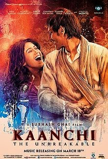 Kaanchi (2014) Movie