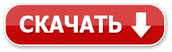 http://turbobit.net/u5eubc6fk8dm.html