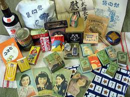 mochi thinking: comfort bag fo...