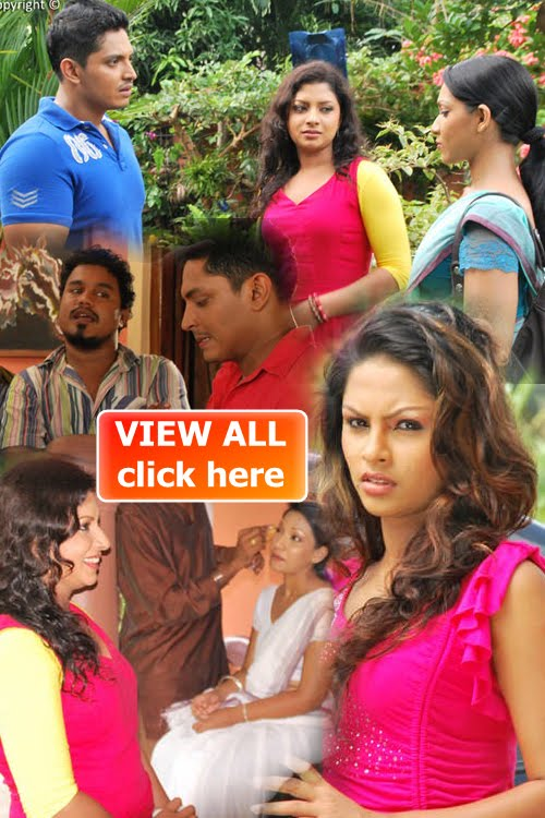 Gossip Lanka Sihina Palapala Sinhala