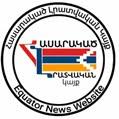 Հասարակած լրատվական կայք