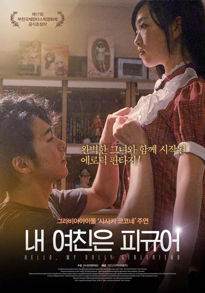 Subtitles - movie subtitles free download Large