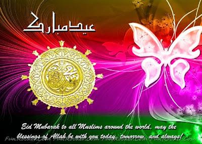selamat hari raya idul adha hari raya Qurban, Hari Raya Haji