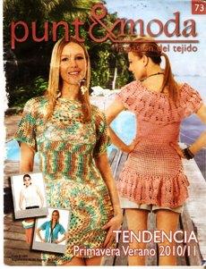 Revista Punto & Moda №73 2010