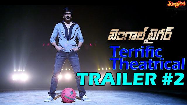 Bengal Tiger Telugu Movie New Theatrical Trailer #2 | Raviteja | Tamanna | Raashi Khanna