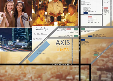 Axis Residences condo details