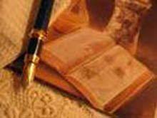 <strong>Tu comentario enriquece mi blog, colabora dejando tu opinión. Gracias.</strong>