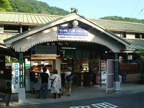 Yase Hieizanguchi Station