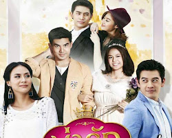 [ Movies ] Kuor Ory Srolanh - Khmer Movies, Thai - Khmer, Series Movies