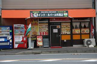 お店外観(戸塚)
