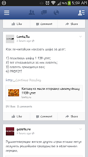 lenta.ru uses 'profit!' meme in English