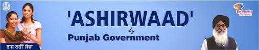 department of welfare of sc bc punjab