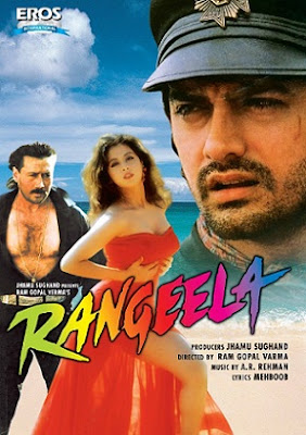Rangeela 1995 Watch Movie Online With Subtitle Arabic  مترجم عربي