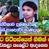 Murder suspect of Mahiyanganaya garment girl confesses