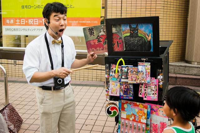 町田大道芸、紙芝居師
