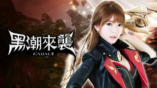 Cabal 2 - Taiwan server