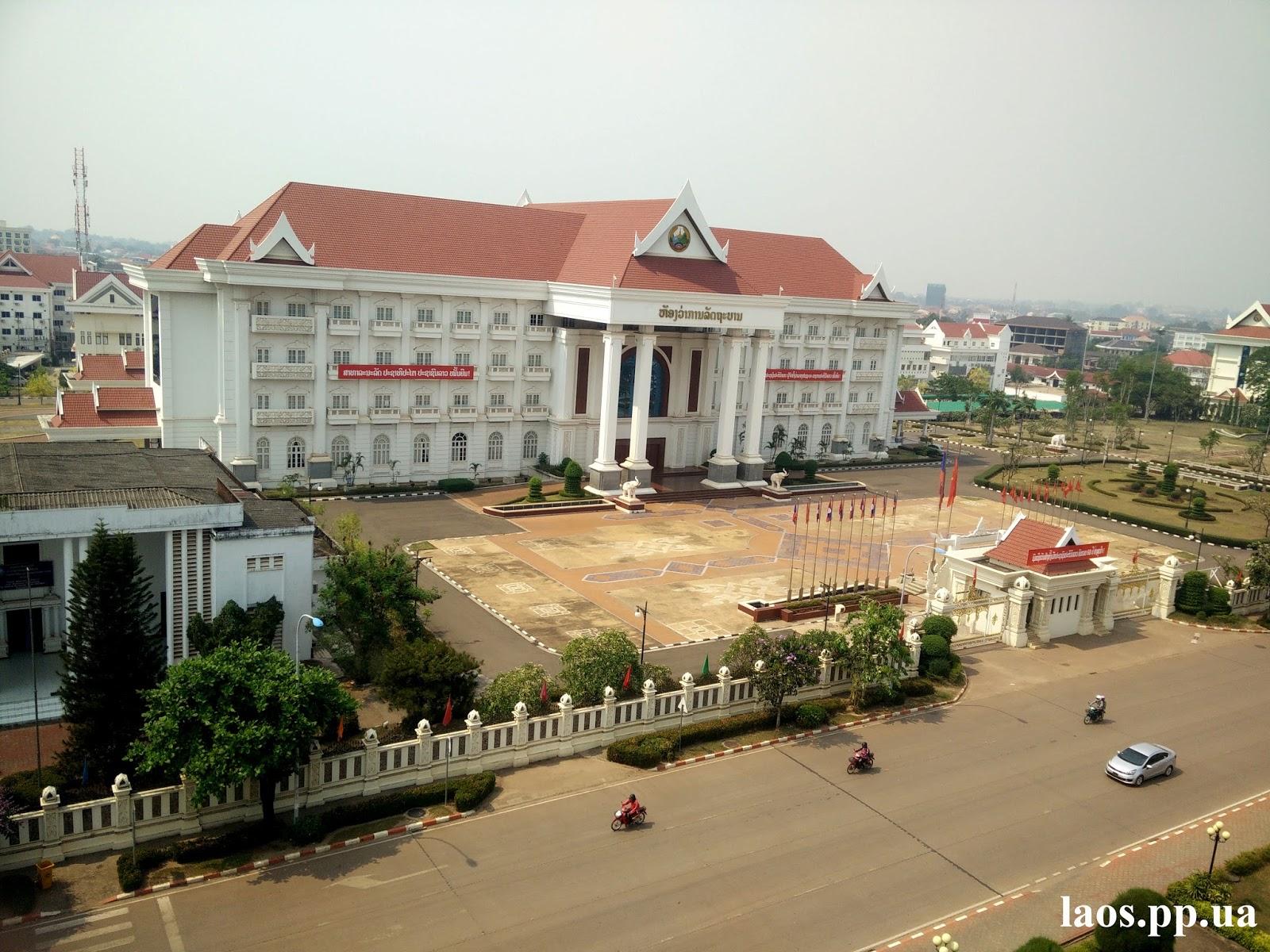 Королевство Лаос