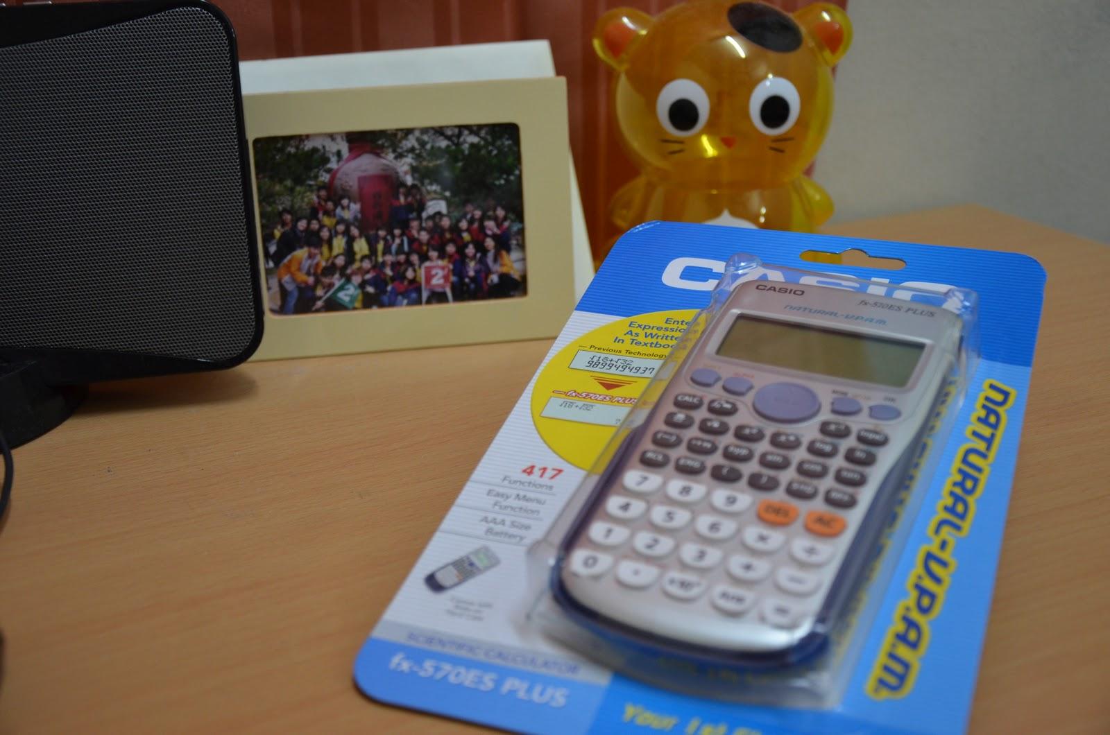 New Calculator Yuens Blog Casio Scientific Fx 570es Plus