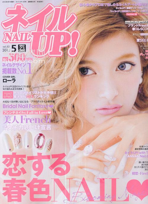 Nail UP! (ネイルUP!) May 2013 Rola ローラ