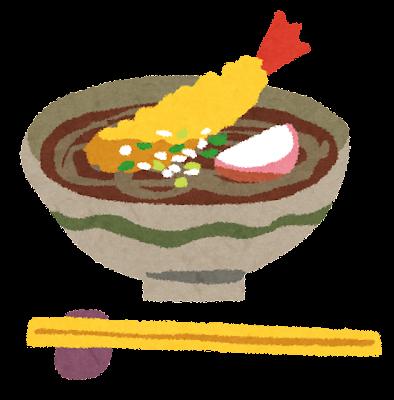 年越しそばのイラスト「海老の天ぷらそば」