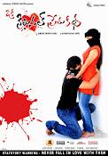 Oka Criminal Prema Katha wallpapers-thumbnail-18