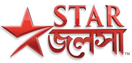 Star Jalsa