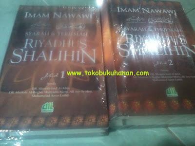 buku riyadhus shalihin al itishom